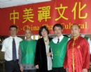 The Association of U.S. China Chan-Culture Exchange